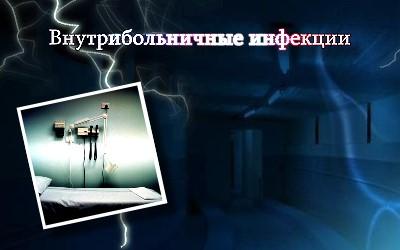 Телефон поликлиники 50 г москва