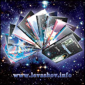 levashov.info